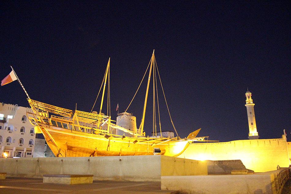 Fort Al Fahidi à Dubaï aux Emirats Arabes Unis