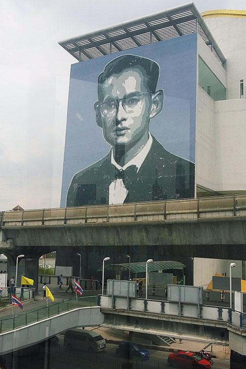 Connaissez-vous le Centre d'Art et de la Culture à Bangkok?